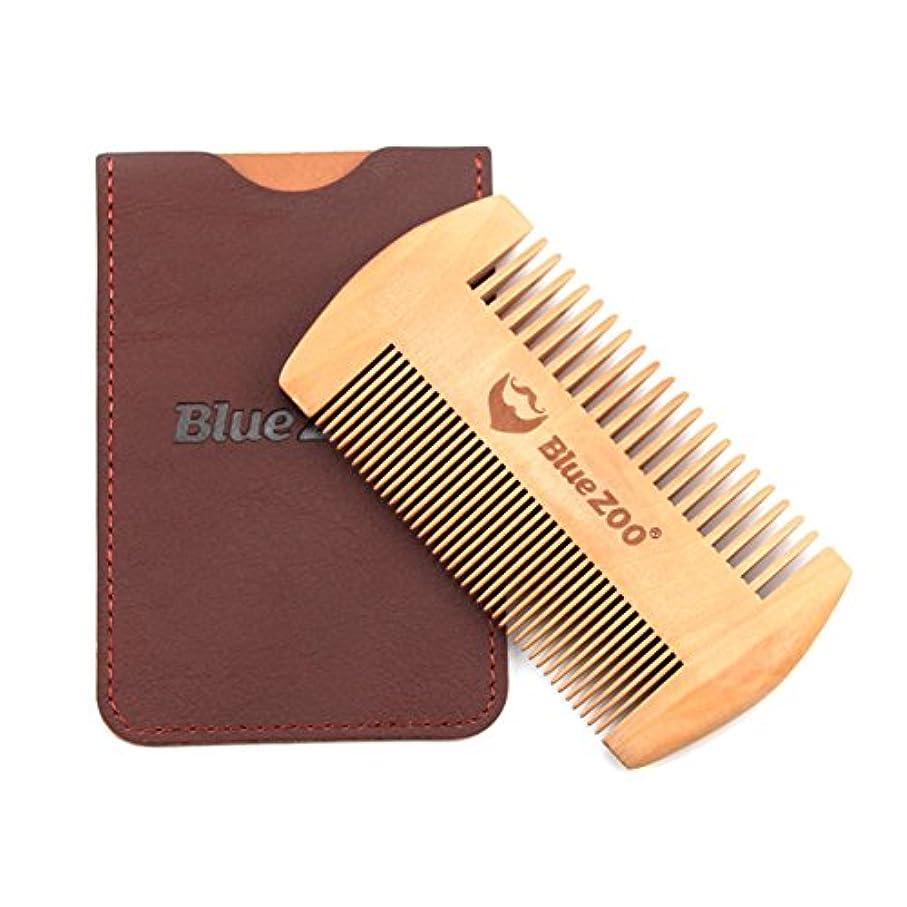茶色の収納袋付き木製ひげスタイリングくし