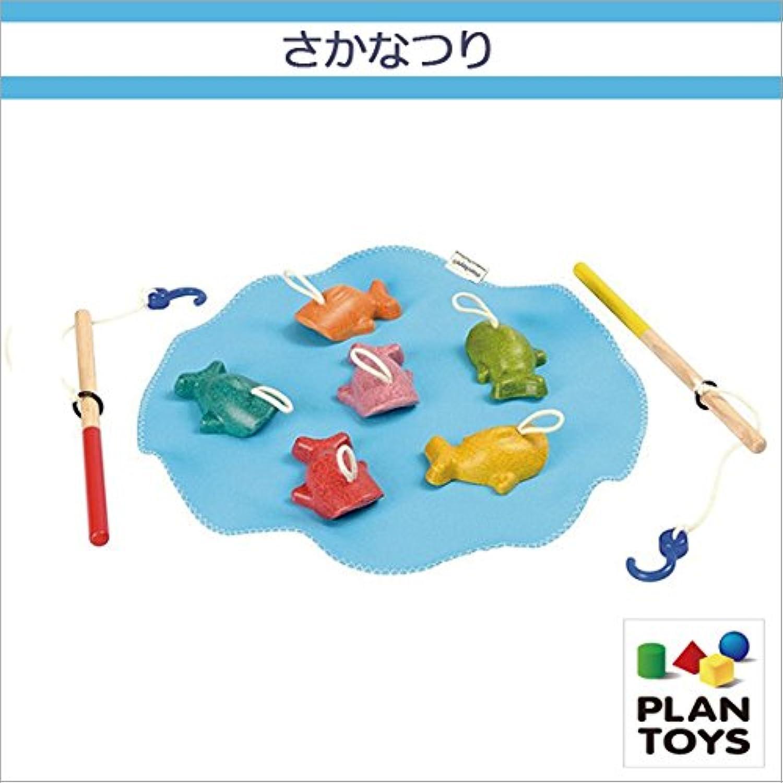 <プラントイ> 木のおもちゃ Plantoys 5629 さかなつり ゲーム 魚釣り
