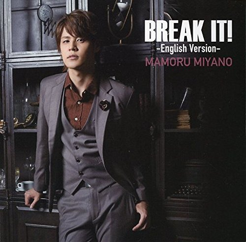 宮野真守 / BREAK IT! -English Version- キングレコード
