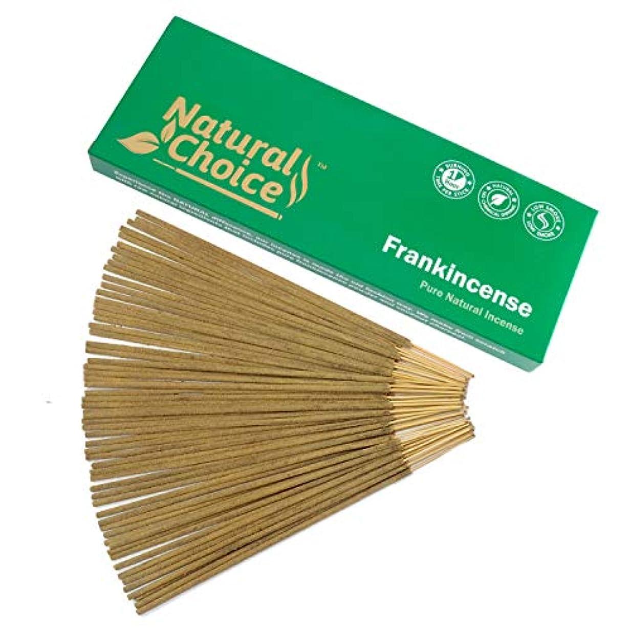 ペグ春遅いFrankincense ( Loban ) Incense Sticks 100 gm – Made from Scratch – No Dipping