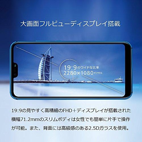 Huawei 5.84インチ P20 lite SIMフリースマートフォン クラインブルー【日本正規代理店品】-3