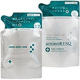 aminoRESQ アミノレスキュー シャンプー&トリートメント詰替セット