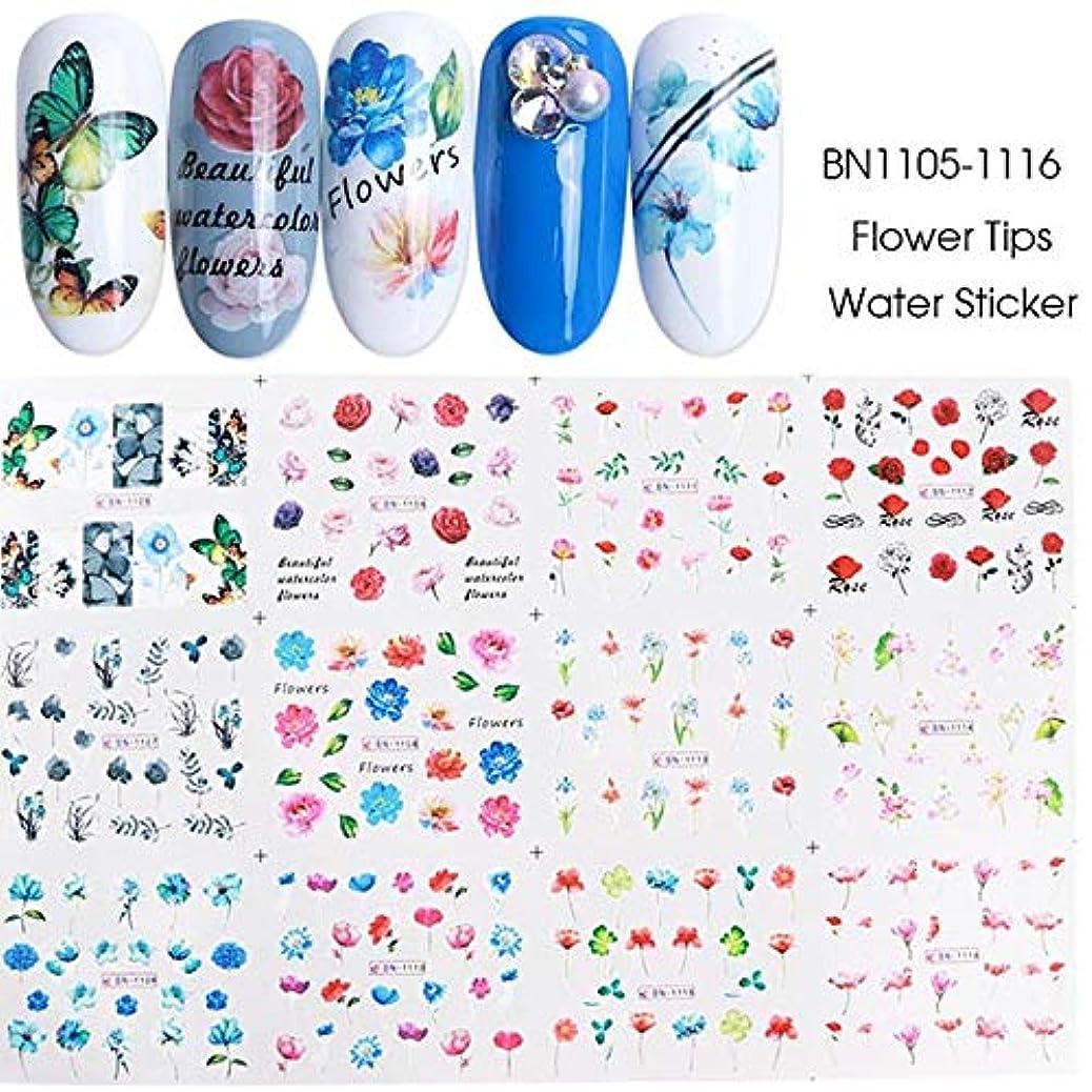 アイザック方法十一SUKTI&XIAO ネイルステッカー 12デザイン/セット混合カラフルなDIY 31スタイル水デカールネイルアートステッカー美容タトゥー女性ネイルデコレーション、Bn1105-1116