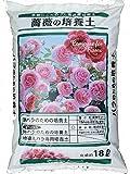 地植えバラ専用培養土 20L/3袋セット