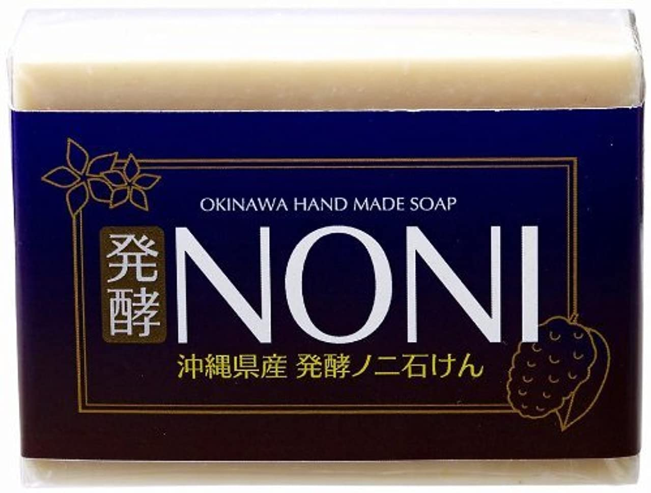 逃すモンスターの慈悲で沖縄 手作り ナチュラル洗顔 NONI石鹸 100g×10個 GreenEarth 発酵ノニを使用した保湿力の高いナチュラルソープ