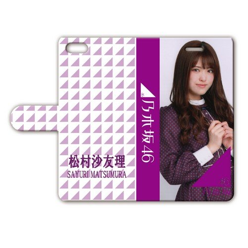 iPhone6 手帳型ケース 『松村沙友理』 逃げ水 Ver...
