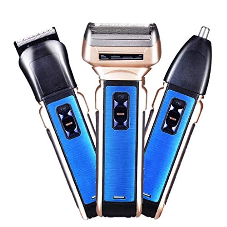 成り立ついま野なフェイシャルヘアー3-in-1鼻毛トリマーセットABS 360°往復充電取り外し可能なヘッドと洗えるデザイン電気かみそり
