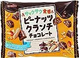名糖産業 ピーナッツクランチ チョコレート 150g×12袋