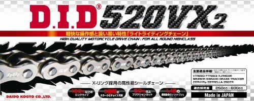 D.I.D(大同工業)バイク用チェーン カシメジョイント付属 520VX2-106ZB S&S(シルバー) X-リング 二輪 オートバイ用