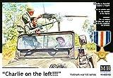 マスターボックス 1/35 ベトナム戦兵士3体車上射撃シーン MB35105