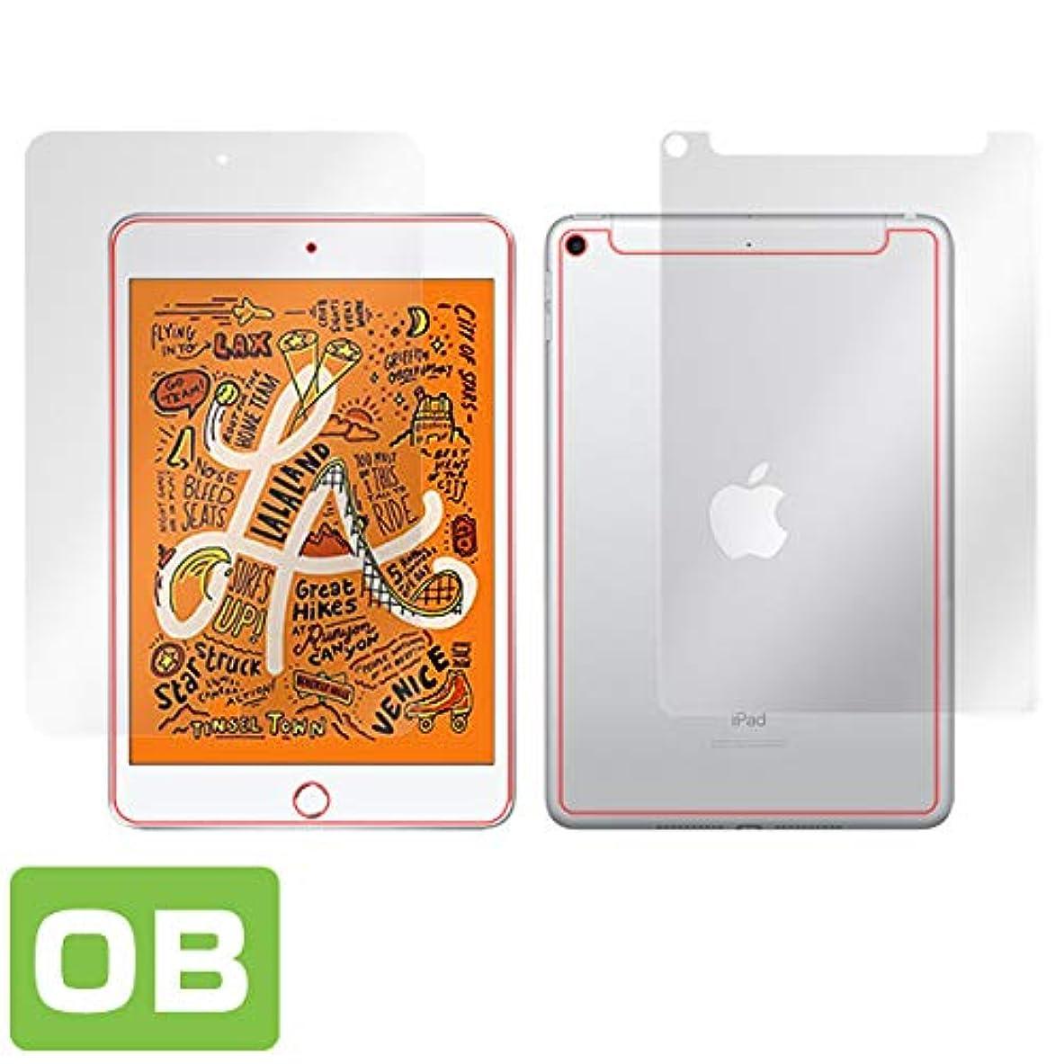 事業内容ジャングル酔ってiPad mini (第5世代) (Wi-Fi + Cellularモデル) / iPad mini 5 2019 用 光沢タイプ 液晶?背面保護フィルムセット 日本製 指紋が目立たない OverLay Brilliant OBIPADM5C/S/4