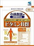 小林製薬 ビタミンB群 60粒入(約30日分)