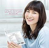 Love Story〜ドラマティック・ミックス〜
