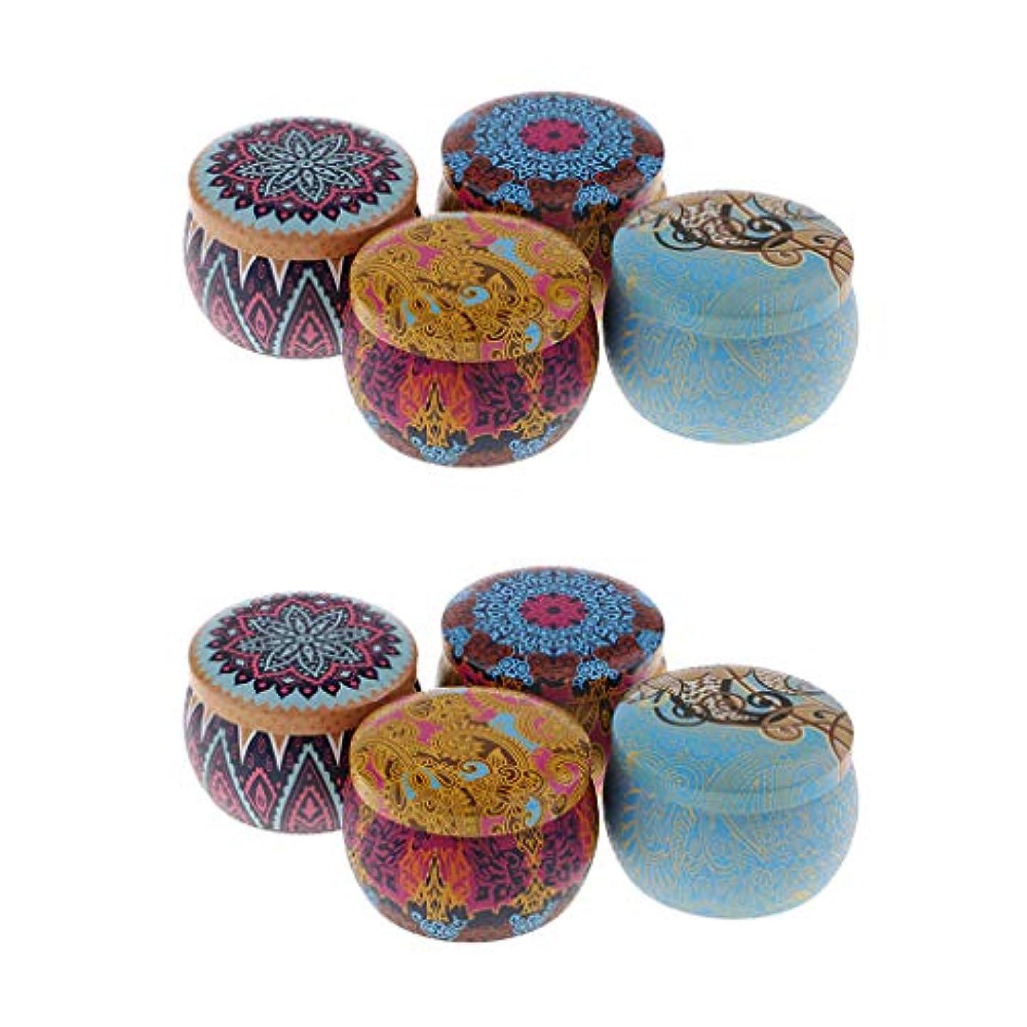 レジ原因美容師キャンドル アロマ 缶 香りキャンドル 携帯用 家庭 オフィス 教会 8個セット
