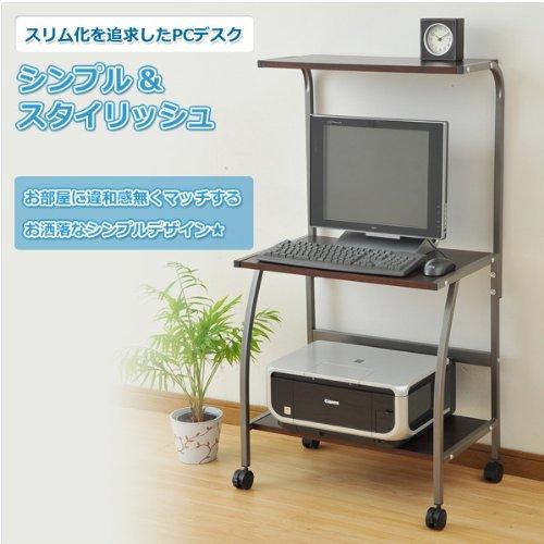 山善(YAMAZEN) サイバーコム パソコンデスク(ハイタイプ) ダークブラウン GRP-03H(DBR/BR)