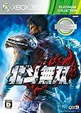 北斗無双 プラチナコレクション - Xbox360