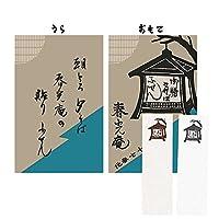 マッチ箱付箋 そば処 春光園 SKE-0309 日本の昭和デザイン 爪ヤスリ付 春光園