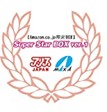 【Amazon.co.jp限定】Super Star BOX ver.1 [DVD]