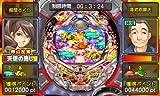 「パチパラ3D 大海物語2 With アグネス・ラム ~パチプロ風雲録・花 消されたライセンス~」の関連画像