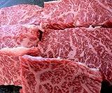 【冷蔵発送】プレミア 神戸牛 焼肉 カルビ 500g 【焼肉用】