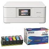 EPSON プリンター インクジェット複合機 カラリオ EP-879AW ホワイト 6色高画質+EPSON 純正インクカートリッジ KUI-6CL 6色セット