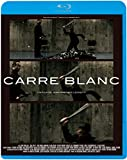 カレ・ブラン [Blu-ray]