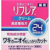 【医薬部外品】リフレア デオドラントクリーム (ジャー) 55g