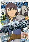 Tales of Magazine (テイルズ・オブ・マガジン) vol.14 2009年 11月号 [雑誌]