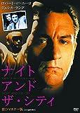 ナイト アンド ザ・シティ[DVD]