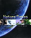 Nature series3冊セット
