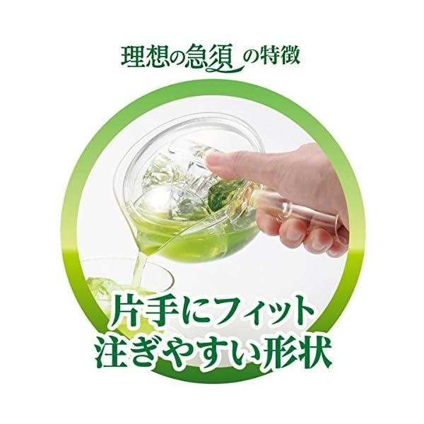 伊藤園 おーいお茶 さらさら緑茶の紹介画像6