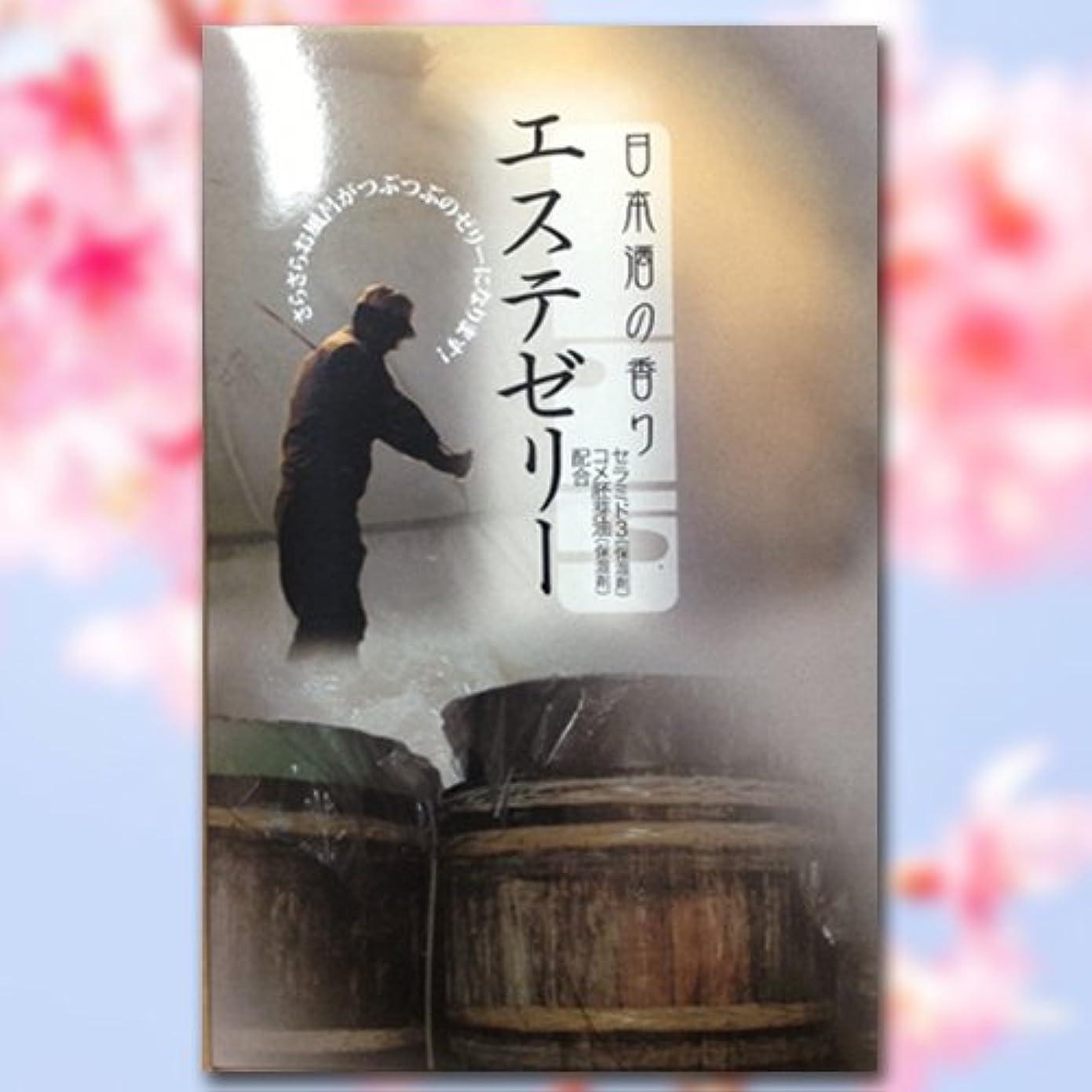 タッチそれによって貧困【2個セット】Esthe Jelly エステゼリー 日本酒の香り (入浴剤)