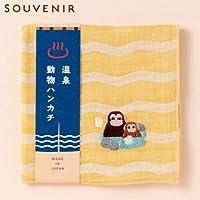 温泉動物ハンカチサル刺繍入りガーゼハンカチスーベニール京都Animal illustration embroidered gauze handkerchief