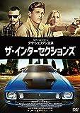 ザ・インターセクションズ[DVD]