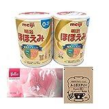 [セット品]明治 meiji ほほえみ 粉ミルク 800g × 2 缶 150組ティッシュとSHOWプロモーションのルイボスティー1袋