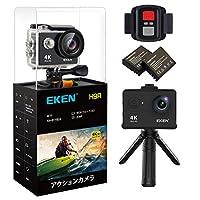 EKEN H9R「進化版」 4k アクションカメラ 2000万画素 4K30 2.7K30 1080p60 720p120 高画質 30M防水 WiFi搭載 リモコン付き 2インチ液晶画面 Full HD ループ録画 リモコン付き 170度広角レンズ 映像再生 高品質バッテリー2個 三脚架 専用ケース ドライブレコーダーとして使用可能 ウェアラブルカメラ 日本語対応 スポーツカメラ 防犯カメラ 完備セット(ブラック)「メーカー直販/1年保証付」