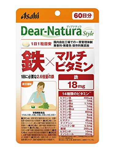 ディアナチュラスタイル 鉄×マルチビタミン60粒(60日)