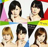 Crazy 完全な大人(初回生産限定盤B)(DVD付)
