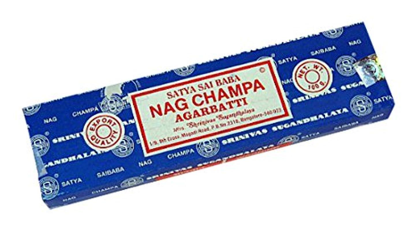 焦げテスト発揮するNag Champa - 香のSatya Saiのババ - 1グラム