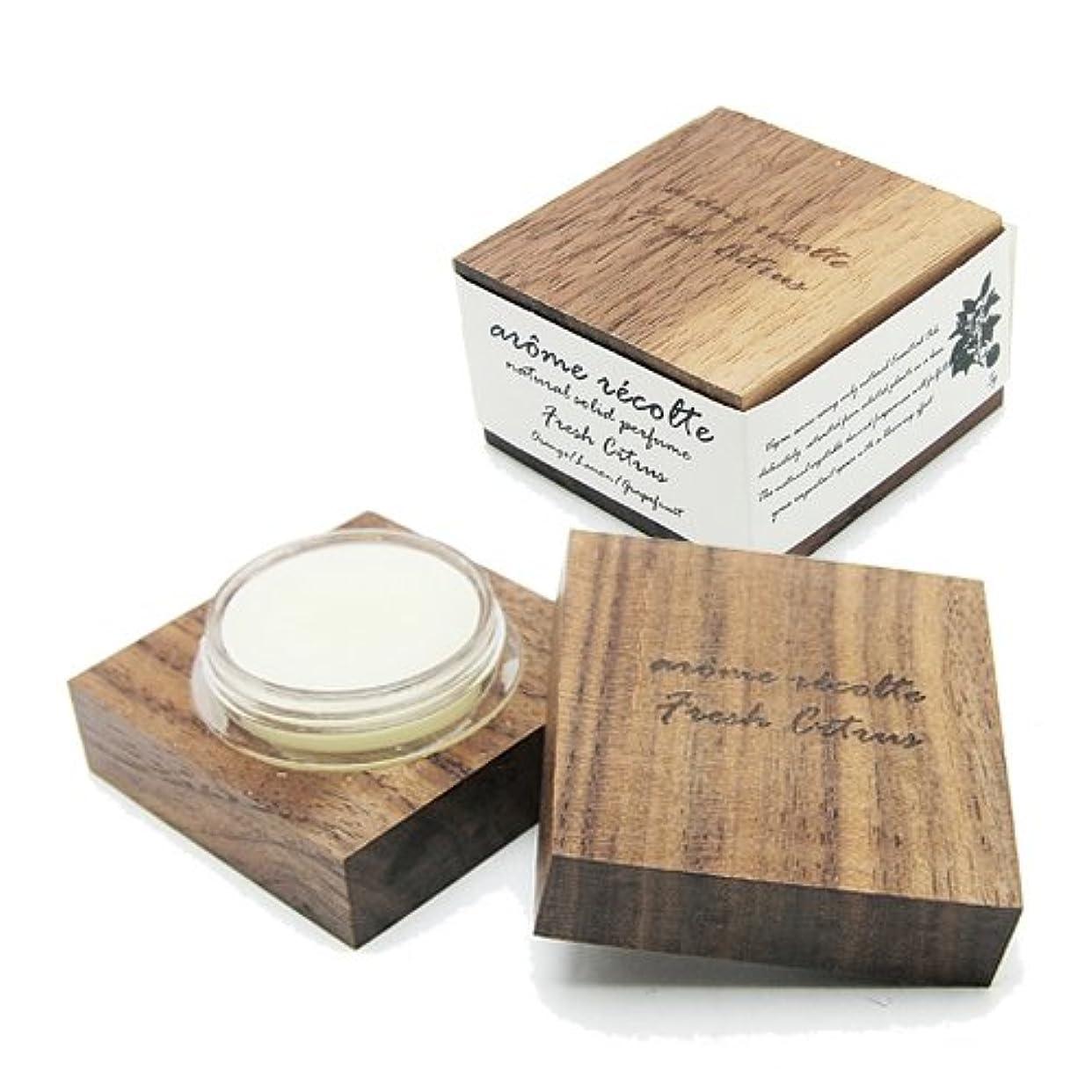 テキストスカウト硬化するアロマレコルト ナチュラル ソリッドパフューム フレッシュシトラス Fresh Citurs arome recolte 練り香水