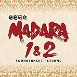 魍魎戦記MADARA 1&2 SOUNDTRACKS RETURNS