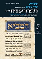 Seder Nashim: Gittin Kedushim (Artscroll Mishnah Series)