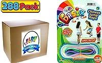 2CHILL 中国製縄跳び (24個入りパック) 子供用ジャンピングゲーム I Plus 収集価値のあるバウンシーボール JA-RU カラフルストレッチロープ 商品番号733 288 Pack 733