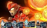 ロストヒーローズ2 PREMIUM EDITION (【特典】前作がパワーアップした「ロストヒーローズ BONUS EDITION」がプレイできるダウンロード番号 同梱) - 3DS
