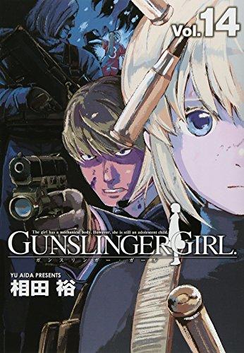 GUNSLINGER GIRL(14) (DC) (電撃コミックス)の詳細を見る
