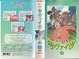 無人惑星サヴァイヴ 2 [VHS]