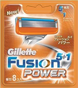ジレット フュージョン5+1パワー 替刃8個入