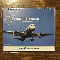 ANA 株主優待 卓上カレンダー 2020年