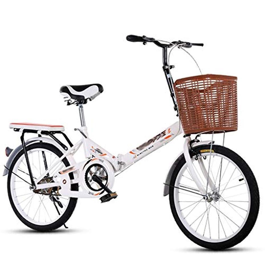 信号マーティンルーサーキングジュニア立ち寄る20インチ折りたたみ自転車超軽量ポータブル市自転車道非スピード自転車アダルトチルドレンバイク (Color : White)