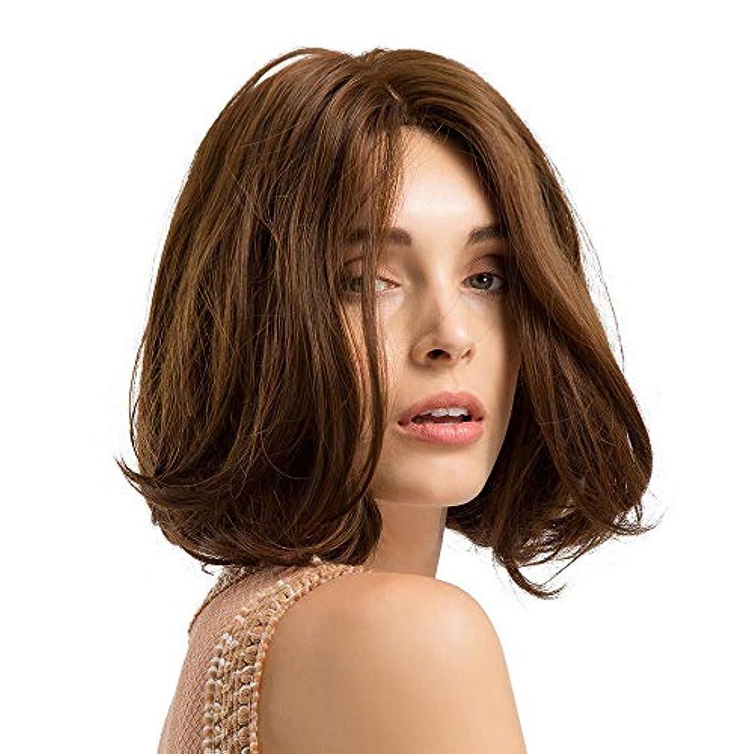 さわやかジュラシックパークニッケル短い巻き毛のかつらマイクロボリュームかつら茶色のふわふわフルウィッグ10インチ